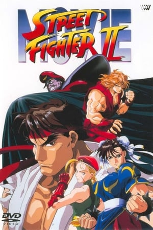 Image Street Fighter II: The Animated Movie