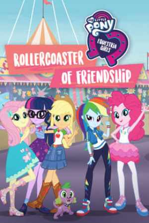 Image My Little Pony Equestria Girls: Rollercoaster of Friendship
