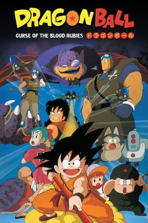 Image Dragon Ball: Curse of the Blood Rubies