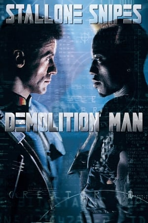 Image Demolition Man