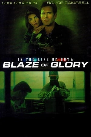 Image In the Line of Duty: Blaze of Glory