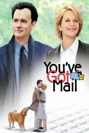 Image You've Got Mail