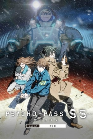 Image Psycho-Pass: Sinners of the System Case.1 - Crime and Punishment