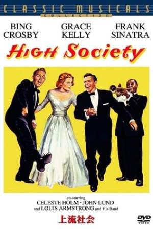 Image High Society