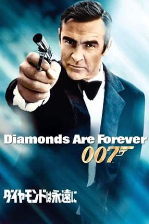 Image Diamonds Are Forever