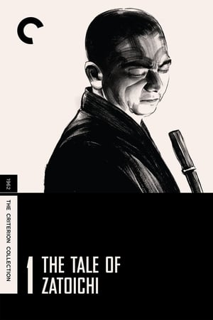 Image The Tale of Zatoichi