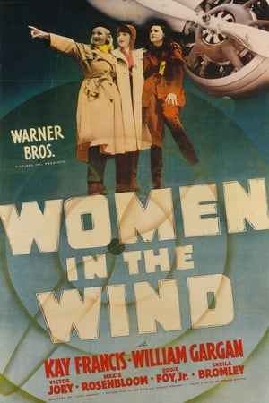 Image Women in the Wind