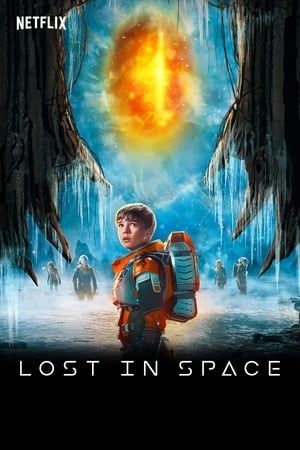 Image Lost in Space