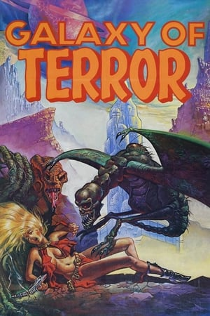 Image Galaxy of Terror
