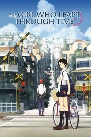 Image The Girl Who Leapt Through Time