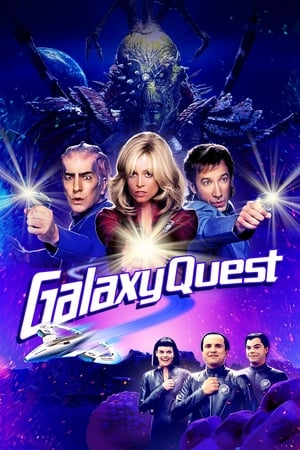 Image Galaxy Quest