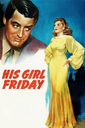 Image His Girl Friday