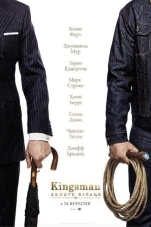 Image Kingsman: The Golden Circle