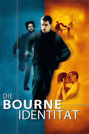 Image The Bourne Identity