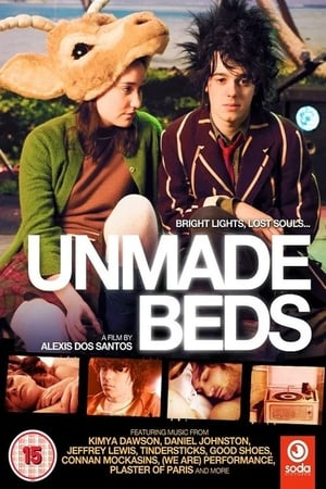 Image Unmade Beds