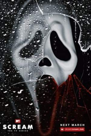 Image Scream: The TV Series