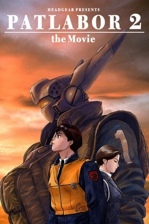 Image Patlabor 2: The Movie