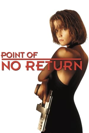 Image Point of No Return