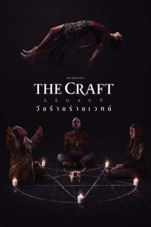Image The Craft: Legacy