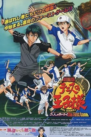 Image The Prince of Tennis: Two Samurais, The First Game