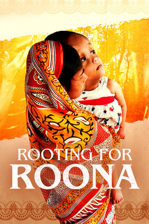 Image Rooting for Roona