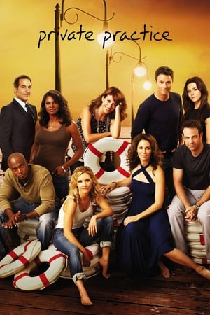 Image Private Practice