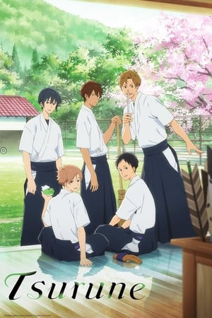 Image Tsurune: Kazemai High School Kyudo Club