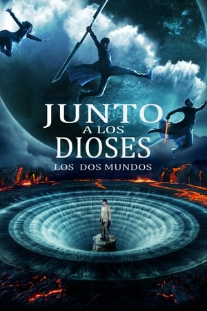 Along with the Gods: Los dos mundos