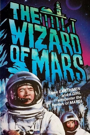 Image The Wizard of Mars