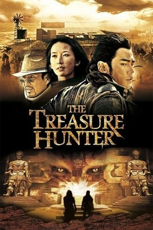 Image The Treasure Hunter