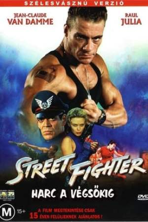 Image Street Fighter