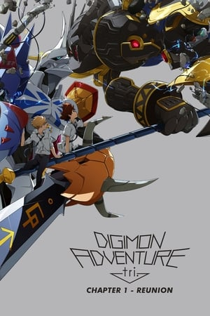 Image Digimon Adventure Tri. - Chapter 1: Reunion