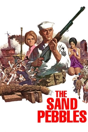 Image The Sand Pebbles