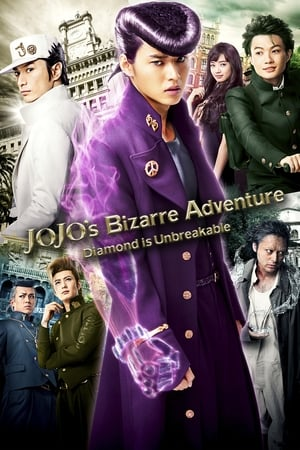 JoJo's Bizarre Adventure: Diamond Is Unbreakable - Chapter 1