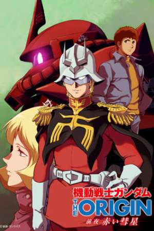 Kidou Senshi Gundam - The Origin