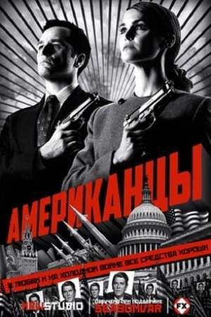 Image The Americans