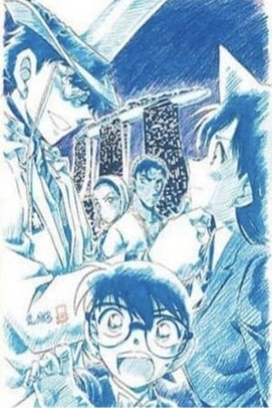 poster Detective Conan : the fist of blue sapphire