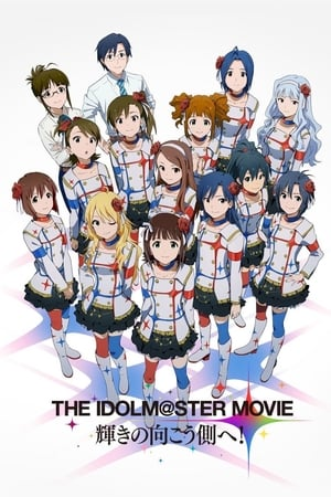 Image THE iDOLM@STER MOVIE: Beyond the Brilliant Future!