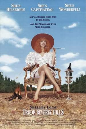 Image Troop Beverly Hills