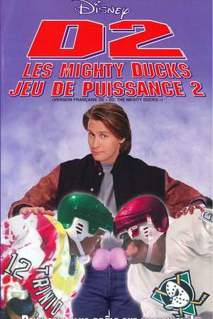 Image D2: The Mighty Ducks