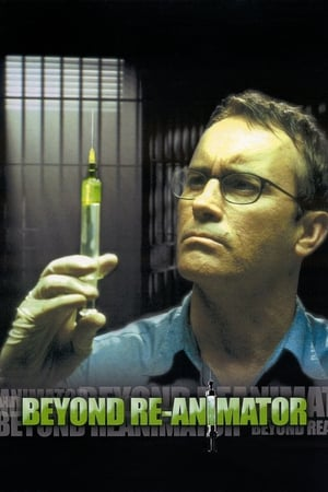Image Beyond Re-Animator