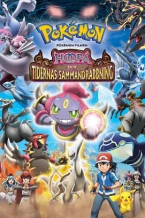 Image Pokémon the Movie: Hoopa and the Clash of Ages