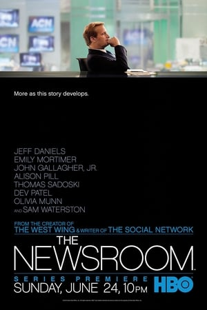 Image The Newsroom