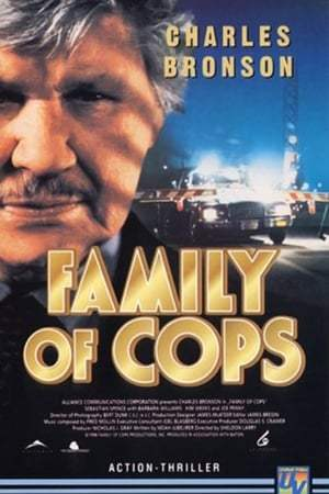 Image Family of Cops