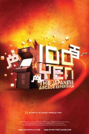 Image 100 Yen: The Japanese Arcade Experience