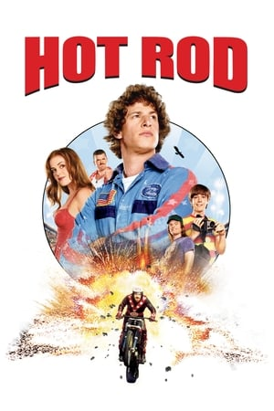 Image Hot Rod