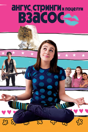 Image Angus, Thongs and Perfect Snogging