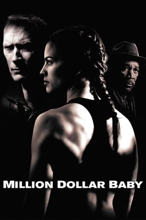 Image Million Dollar Baby
