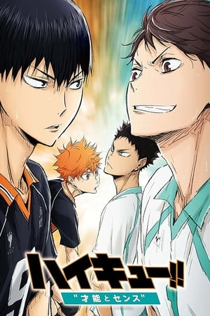 Image Haikyuu!! Movie 3: Genius and Sense
