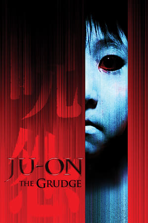 Image Ju-on: The Grudge